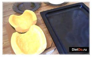 Как запечь тыкву в духовке дольками фото 1