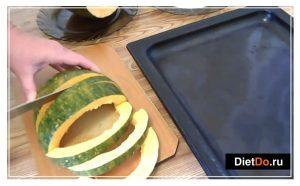 Как запечь тыкву в духовке дольками фото 2