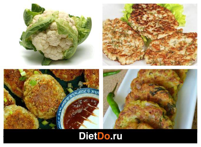 рецепт котлеты из мяса и цветной капусты
