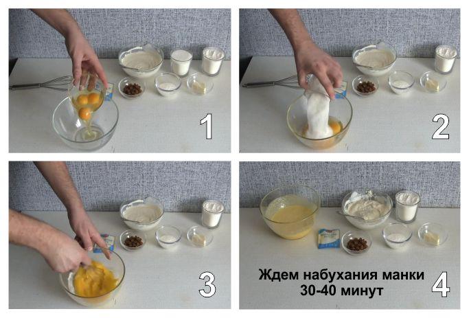Как приготовить манник без кефира в мультиварке