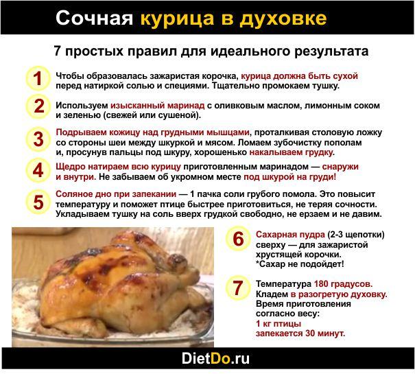 Салат наполеон с курицей рецепт