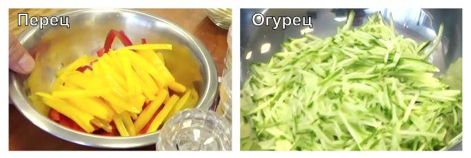Салат фунчоза с овощами рецепт в домашних условиях 4