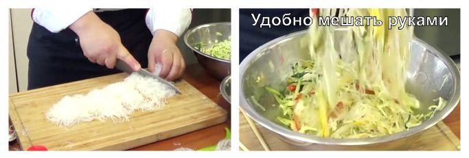 Салат фунчоза с овощами рецепт в домашних условиях 5