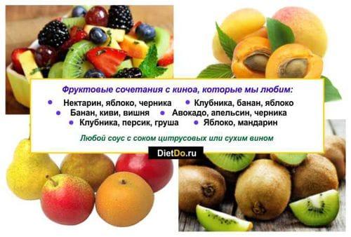 фруктовый салат с киноа