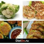 Миниатюра к статье Котлеты из цветной капусты: самый вкусный и легкий рецепт