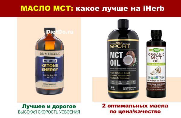 масло мст как выбрать