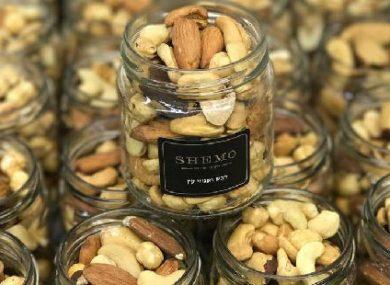 какие орехи полезнее сырые или жареные