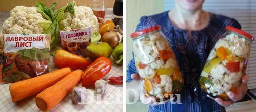 Овощной салат с цветной капустой на зиму без стерилизации