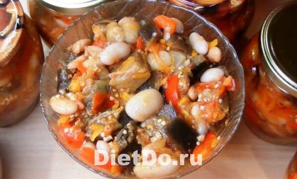 салат из баклажанов с фасолью на зиму рецепт