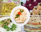 Миниатюра к статье Салаты на Новый год 2020 — 15 вкусных и простых рецептов