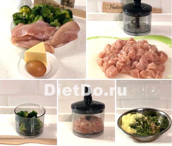 диетические куриные котлеты с брокколи