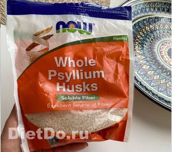 псиллиум для правильного питания