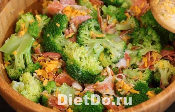 пп салат с брокколи и курицей