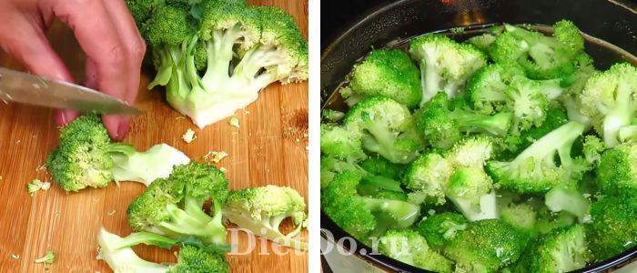 Салат из свежей брокколи пошаговый рецепт приготовления