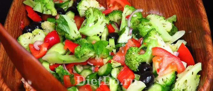 Салат из свежей брокколи рецепт приготовления