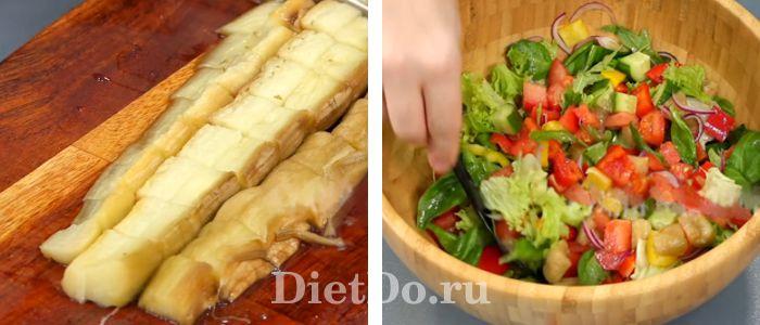 греческий салат с печеными баклажанами