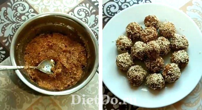 диетические конфеты из тыквы
