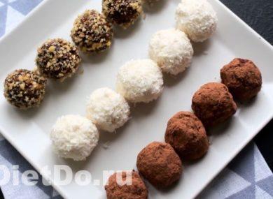 Миниатюра к статье ПП-конфеты — 18 диетических рецептов просто и вкусно