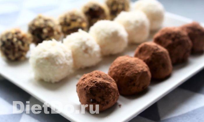 пп конфеты рецепты с кбжу