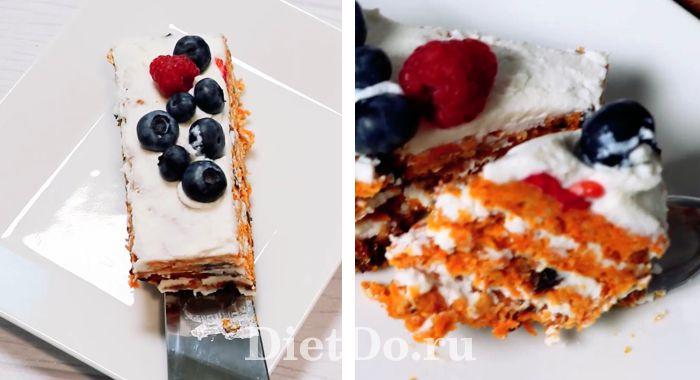 морковный торт пошаговый пп рецепт