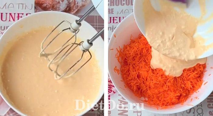 как приготовить морковный пп торт