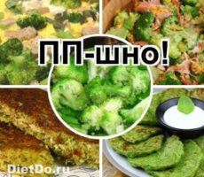 как приготовить свежую брокколи вкусно и полезно