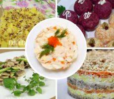 салаты на новый год рецепты с фото простые и вкусные